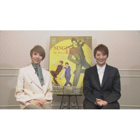 TAKARAZUKA NEWS Pick Up #573「月組『雨に唄えば』インタビュー」~2018年4月より~