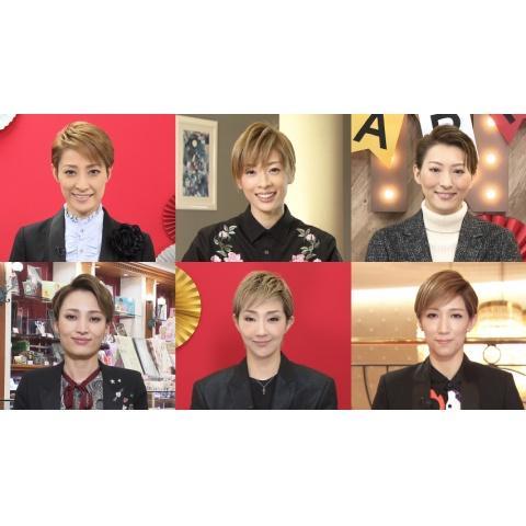 TAKARAZUKA NEWS Pick Up 「トップスター 新春挨拶」~2019年1月 お正月スペシャル!より~