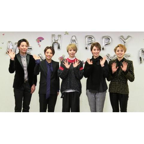 TAKARAZUKA NEWS Pick Up「お正月だよ!Hey!Say!パネルアタック2019~月組編~」~2019年1月 お正月スペシャル!より~