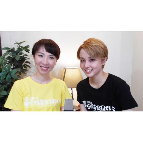 JURIの宝塚音楽同好会#33「暁千星」