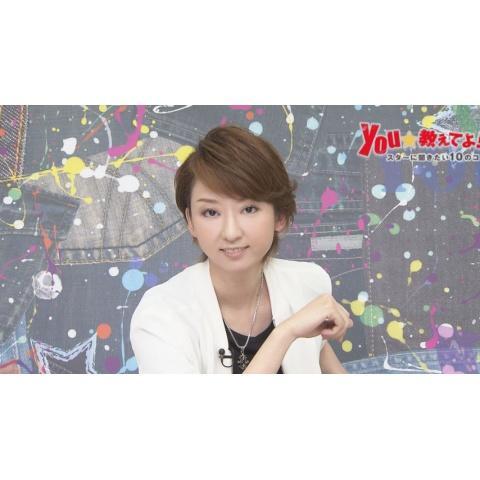 TAKARAZUKA NEWS Pick Up「You☆教えてよ!スターに聞きたい10のコト 凪七瑠海」
