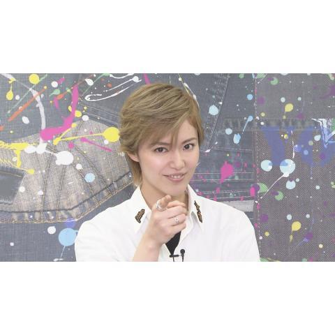 TAKARAZUKA NEWS Pick Up「You☆教えてよ!スターに聞きたい10のコト 彩凪翔」