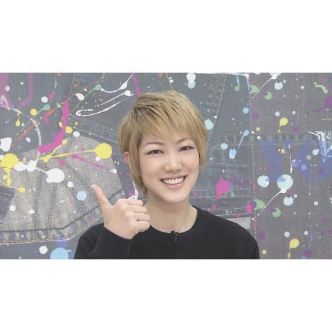 TAKARAZUKA NEWS Pick Up「You☆教えてよ!スターに聞きたい10のコト 七海ひろき」