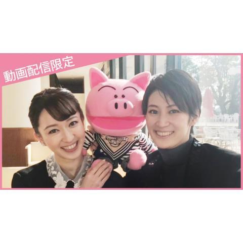 タカラヅカのミカタ~動画配信のススメ~#4【オリジナル編集版】
