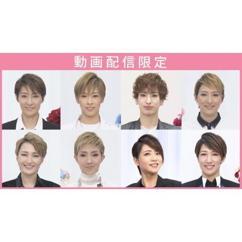 ステーションコール総集編2019年【オリジナル編集版】