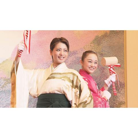 TAKARAZUKA NEWS Pick Up 「宝塚歌劇団「拝賀式」/宝塚大劇場2020年新春鏡開き」~2020年1月 お正月スペシャル!より~