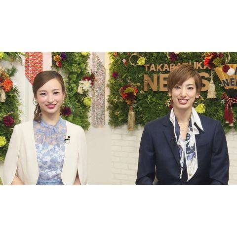 TAKARAZUKA NEWS Pick Up 「true colors special/MISSION IN TAKARAZUKA~花組編~」~2020年1月 お正月スペシャル!より~