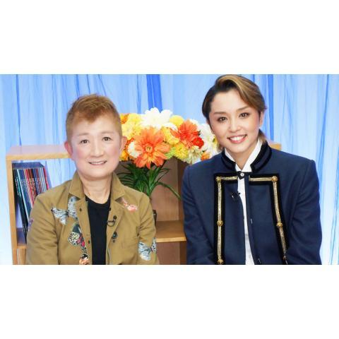 スカイ・ステージ・トーク リクエストDX「尚すみれ・暁千星」