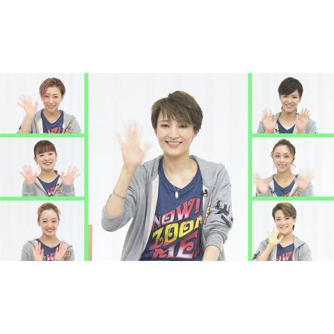 NOW ON STAGE 雪組宝塚大劇場・東京宝塚劇場公演『NOW! ZOOM ME!!』