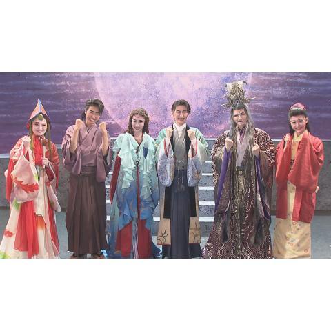 TAKARAZUKA NEWS Pick Up「星組宝塚バウホール公演 『龍の宮物語』 突撃レポート」~2019年12月より~