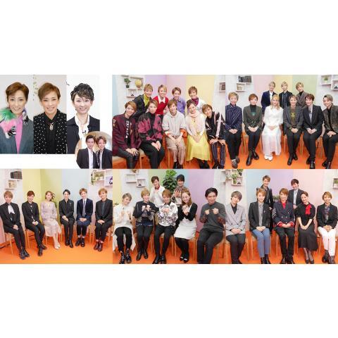 タカラヅカ・スカイ・ステージ2019年末特別番組「令和 Happy Time 豪華スター 夢いっぱいスペシャル!!」