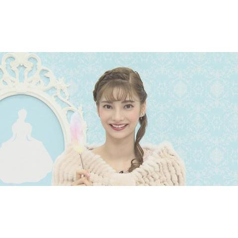 TAKARAZUKA NEWS Pick Up「プリンセスRecipe 星蘭ひとみ」