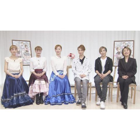 NOW ON STAGE 花組宝塚バウホール公演『アイラブアインシュタイン』