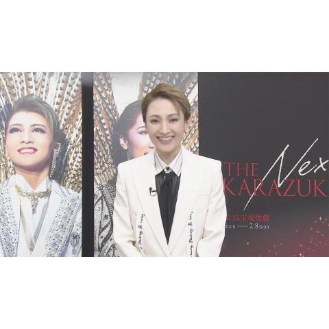 「TO THE NEXT TAKARAZUKA」開催記念 DAIaMONd night -Special Edition-