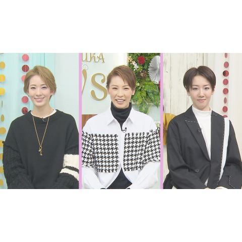 TAKARAZUKA NEWS Pick Up 「どちらがOTOMO?/ときめき・Moment Special/未公開トーク~花組編~」~タカラヅカニュースお正月スペシャル!2021より~