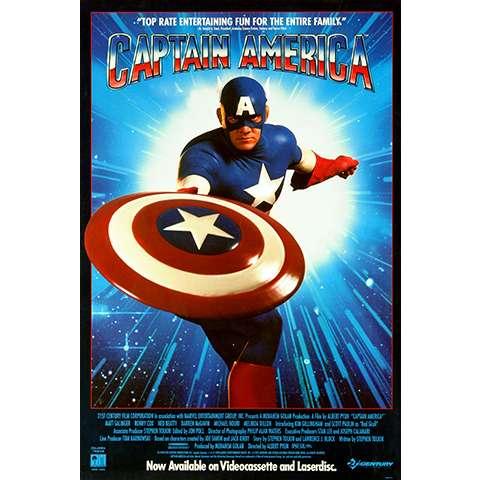 キャプテン・アメリカ/帝国の野望