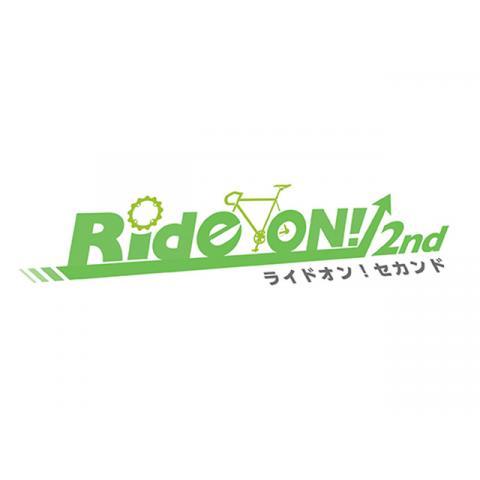 とちぎテレビ自転車番組「Ride ON!2nd」