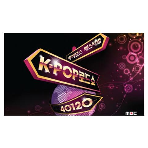 K-POP ロードショー40120
