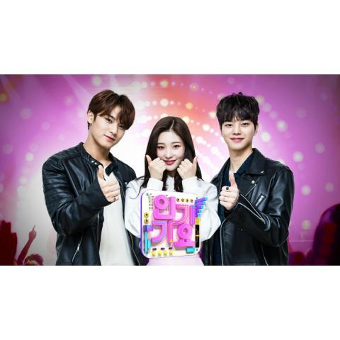 SBS人気歌謡 2018