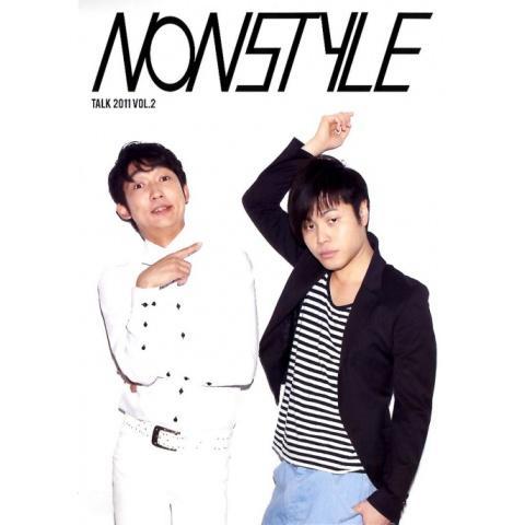 NON STYLE TALK 2011 vol.2