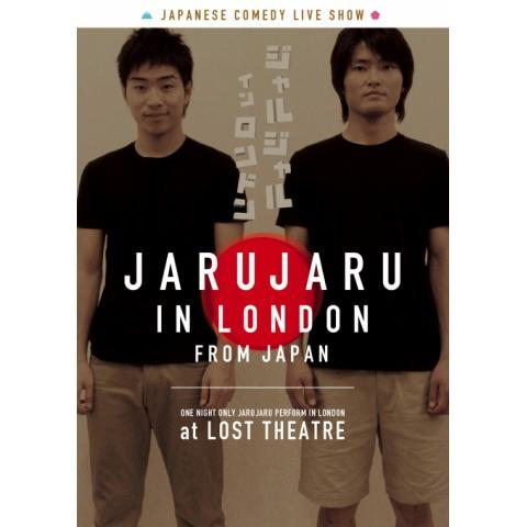 JARUJARU IN LONDON