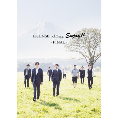 LICENSE vol.Zepp ENJOY!!~FINAL~