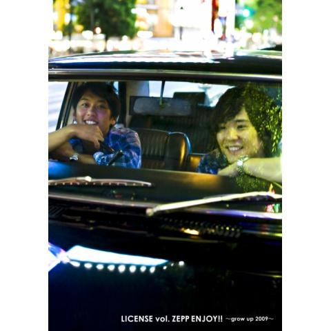 LICENSE vol.ZEPP ENJOY!!~grow up 2009~