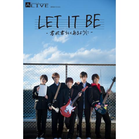 劇場版SOARA「LET IT BE – 君が君らしくあるように - 」