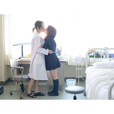 柳田やよい/保健室の先生と女学生 いくつかの恋(R15版)