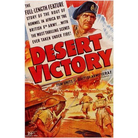 砂漠の勝利