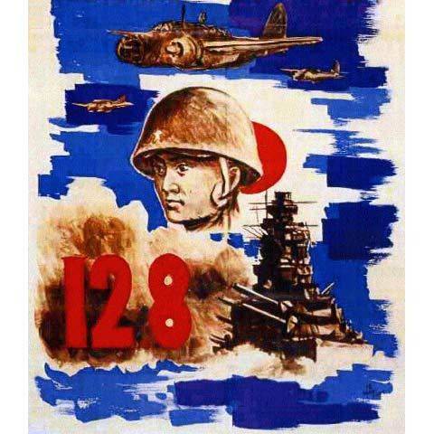 太平洋戦争1 開戦