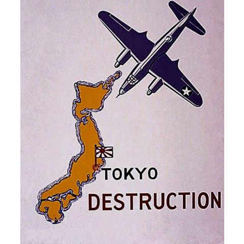 東京大空襲と原爆投下