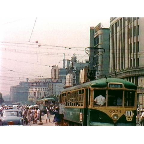 バラエティ『1956年の日本 カラー記録』の動画|【初月無料】動画視聴 ...