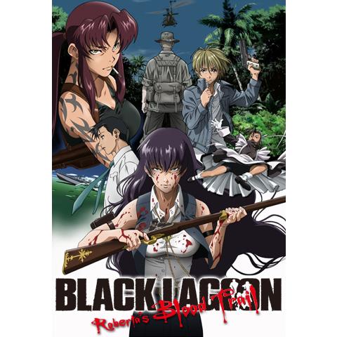 OVA BLACK LAGOON Roberta's Blood Trail