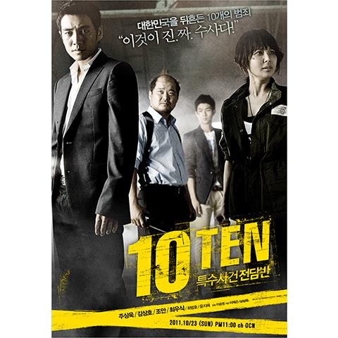 10‐TEN