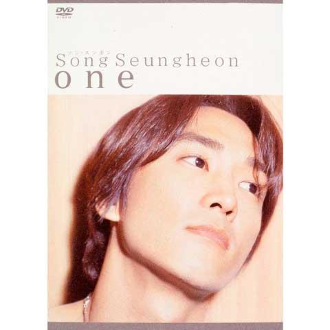 ソン・スンホン one