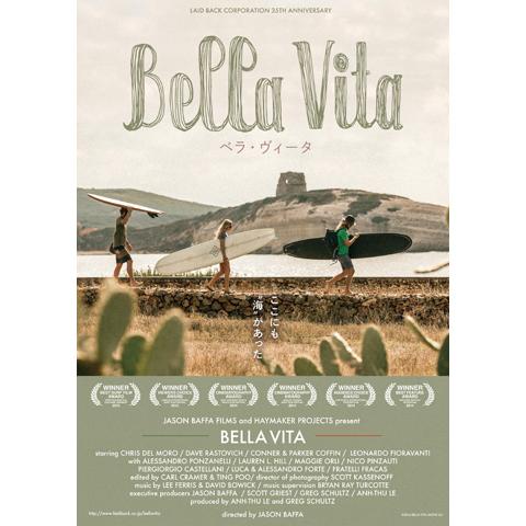 ベラ・ヴィータ