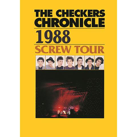 チェッカーズ 1988 SCREW TOUR