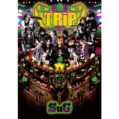 SuG TOUR 2011「TRiP ~welcome to Thrill Ride Pirates~」