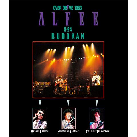 OVER DRIVE 1983 ALFEE 8.24 BUDOKAN