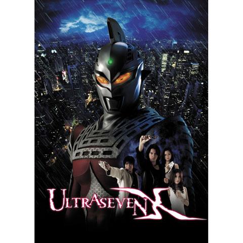 ULTRASEVEN X