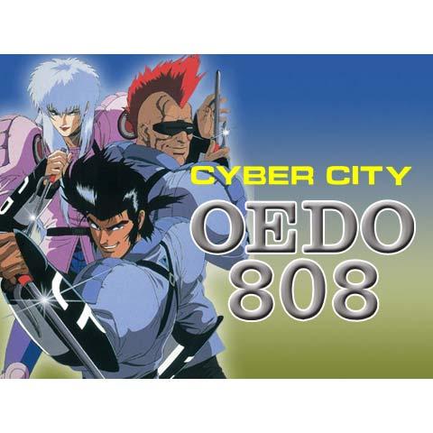 CIBER CITY OEDO808