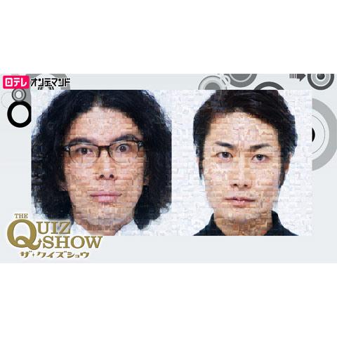 THE QUIZ SHOW -ザ・クイズショウ-