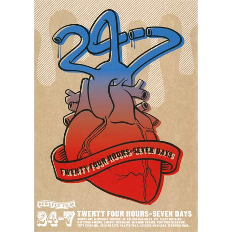 24-7 Twenty four hours-Seven Days