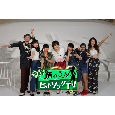 柳ゆり菜の踊れる!ヒットソングTV
