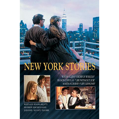 ニューヨーク・ストーリー