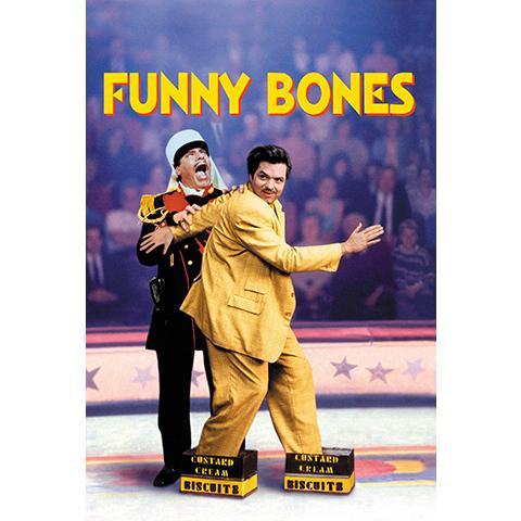 ファニー・ボーン/骨まで笑って