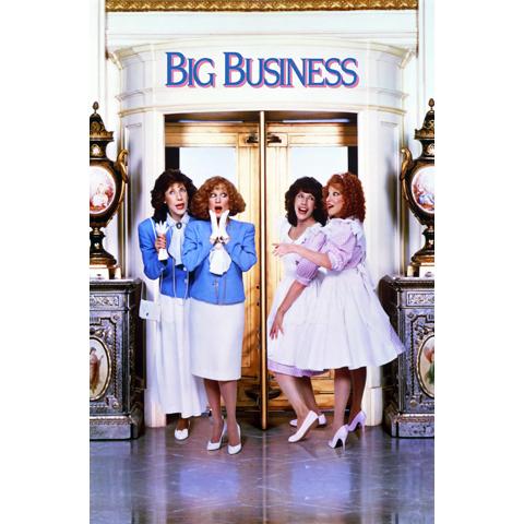 ビッグ ビジネス
