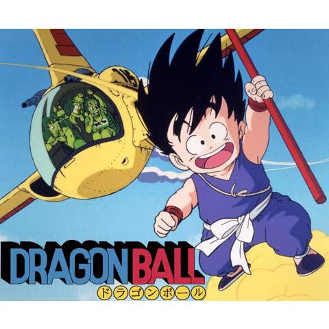 ドラゴンボール(第1話~第100話)