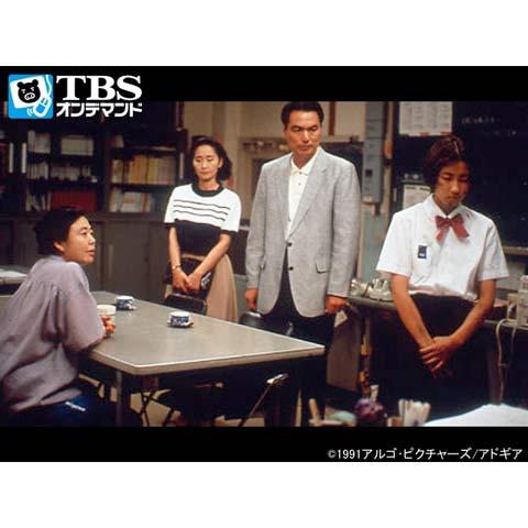 映画「ザ・中学教師」